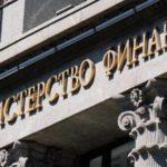 Россия не получала предложений Украины по урегулированию долга на $3 млрд