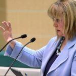 Памфилова призвала россиян участвовать в выборах, а не заниматься болтовней