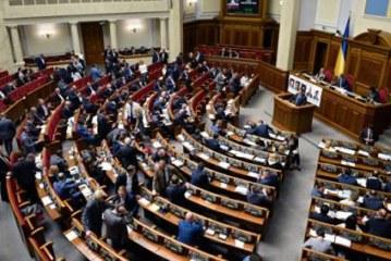В Раде делают «все возможное» для отмены безвиза с Россией, заявил нардеп