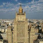 Россия и КНР озабочены военной активностью США в Азии и размещением THAAD