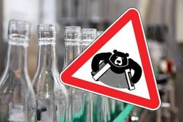 Россияне говорят, что практически не пьют