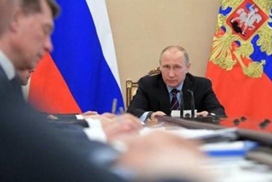 Путин рассказал, каким должен быть план экономического развития России