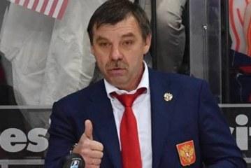 В Федерации хоккея России рассказали о будущем Знарка в сборной