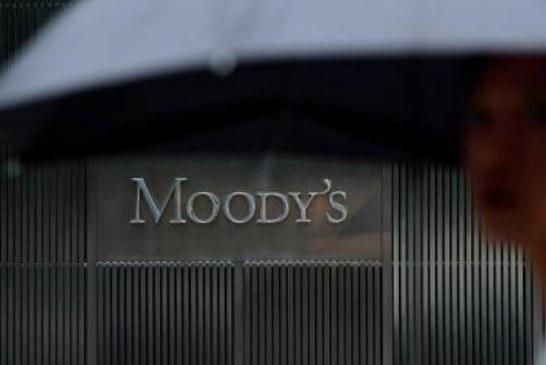 Moody's улучшило прогноз по росту ВВП России в 2017 году