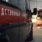 В Тюменской области возбудили дело после гибели четырех человек при пожаре