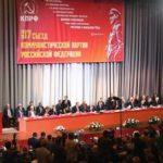 Членов КПРФ обязали пройти марксистско-ленинскую подготовку