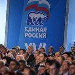 «Единая Россия» определит кандидатов на региональных и местных выборах