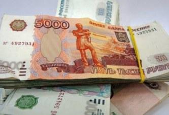 Для ослабления рубля Минфин решил купить валюты на 616 млрд
