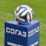 Футболисты хабаровского СКА вышли в премьер-лигу