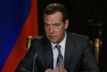 Медведев выступит на саммите ОЧЭС