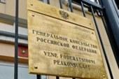 По принципу взаимности: МИД рассказал об ответе Эстонии на высылку консулов
