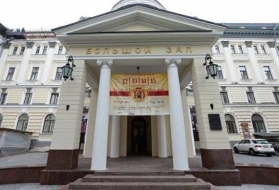 В Московской консерватории откроют бюст пианиста Виктора Мержанова