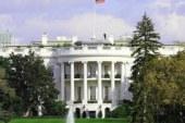 Белый дом подтвердил, что хочет заменить ряд военных грантов на кредиты