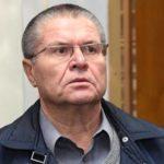 В «Газпроме» предложили не выплачивать вознаграждение Улюкаеву
