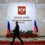 Депутат ГД: Россия могла бы не отвечать на высылку дипломатов из Молдавии