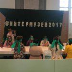 На открывшемся в Манеже фестивале «Интермузей» кидаются яйцами
