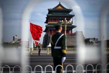 NYT рассказала оликвидации почти двадцати информаторов ЦРУ вКитае