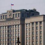 В ГД внесли проект об использовании охотничьих угодий в Севастополе