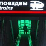 После урагана в Москве метро и МЦК работают в штатном режиме