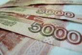 Социологи выяснили, сколько денег россиянам нужно для нормальной жизни