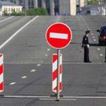 Из-за Спартака перекроют улицы: полная схема движения