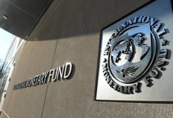 Прибыль МВФ в 2017 году составит свыше двух миллиардов долларов