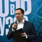 Мединский провел открытую лекцию в рамках московской «Ночи в музее»