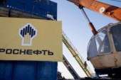 «Роснефть» и ЛУКОЙЛ допустили до нефтяного тендера в Мексике