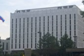 Москва предупредила США о возможном ответе на изъятие дипсобственности РФ