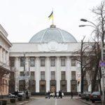 Украина обвинила Россию в связях с ИГ на Ближнем Востоке