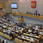 Мандат депутата Тарасюка передадут координатору Приморского отделения ЛДПР