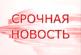 Минобороны РФ назвало причину катастрофы Ту-154 над Черным морем