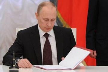 Путин отменил часть экономических мер против Турции