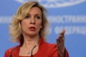 Захарова прокомментировала высказывания Маккейна в адрес Путина и Лаврова