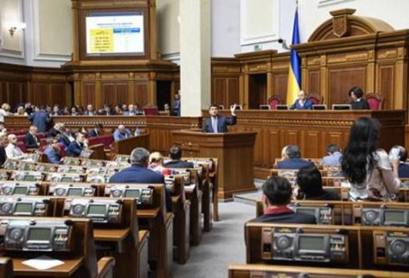Депутат Рады заявил о сборе голосов в пользу визового режима с Россией