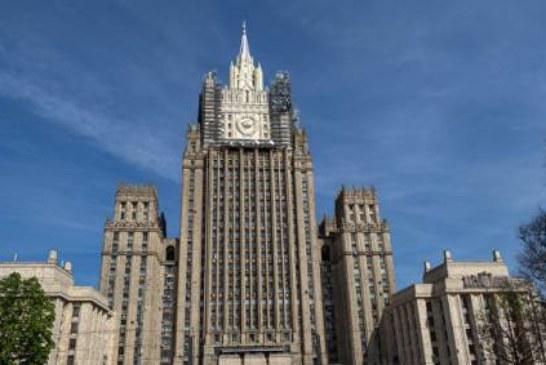 В МИД назвали провокацией выдворение российских дипломатов из Эстонии