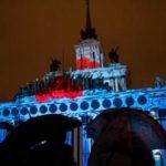 Власти Москвы объявили конкурс на реставрацию главного входа ВДНХ