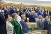 Совфед одобрил законопроект об отмене открепительных на выборах