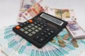 Реальные доходы россиян в апреле снизились на 7,6%