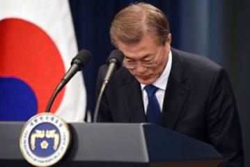 Президент Южной Кореи объявил имена новых членов правительства