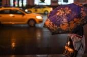В Москве объявили «желтый» уровень погодной опасности