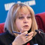 Памфилова рассказала о новых механизмах голосования