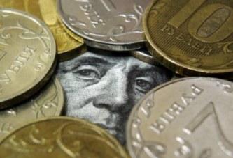 Американские спекулянты рекордно сократили ставки на укрепление рубля