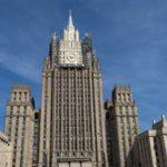 В МИД пообещали не оставить без ответа высылку дипломатов из Эстонии