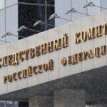СК задержал посредника в получении взятки экс-губернатором Юревичем
