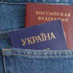 Москва будет исходить в визовых вопросах с Украиной из принципа взаимности