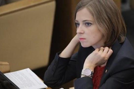 Адвокат Учителя написал жалобу на Поклонскую