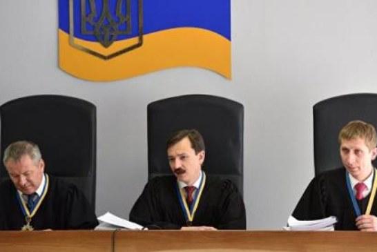 Защита Януковича просит, чтобы его дело рассматривали судьи, а не присяжные