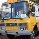 СБУ пресекла попытку купить российские школьные автобусы для Закарпатья
