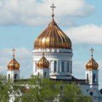 Делегация РПЦ прибыла в Италию за частицей мощей Николая Чудотворца